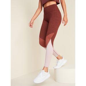 Old Navy Neutral Stripe Yoga Leggings Pants